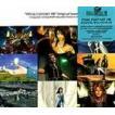(ゲーム・ミュージック) FINAL FANTASY  VIII ORIGINAL SOUNDTRACK [CD]