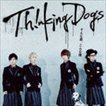 Thinking Dogs / そんな君、こんな僕(通常盤) [CD]