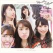 乃木坂46 / 裸足でSummer(TYPE-C/CD+DVD) [CD]