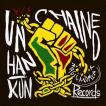HAN-KUN/UNCHAINED