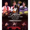 『ALICE AGAIN 2019-2020 限りなき挑戦 -OPEN GATE-』 LIVE at NIPPON BUDOKAN