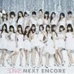 SDN48 / NEXT ENCORE(CD+DVD) [CD]