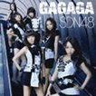 SDN48 / GAGAGA(TYPE B/CD+DVD ※MUSIC VIDEO+メイキング映像収録) [CD]
