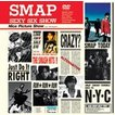 SMAP/Sexy Six Show DVD