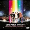 SMAP/LIVE AMIGOS! DVD