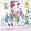 日本の軍歌アーカイブス vol.4 銃後の歌 戦時下の少女歌謡 1929-1943 CD