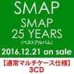 SMAP/SMAP 25 YEARS(通常盤) CD
