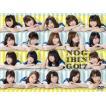 NOGIBINGO!7 DVD-BOX 初回生産限定 [DVD]
