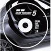 (ゲーム・ミュージック) GRAN TURISMO 5 ORIGINAL GAME SOUNDTRACK [CD]