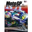 2014MotoGP公式DVD Round 13 サンマリノGP [DVD]