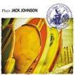 """(オムニバス) プレイズ """"ジャック・ジョンソン"""" レゲエ・カヴァー(低価格盤) CD"""