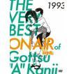 THE VERY BEST ON AIR of ダウンタウンのごっつええ感じ 1993 [DVD]