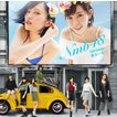 NMB48 / 僕はいない(通常盤/Type-A/CD+DVD) [CD]