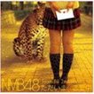 NMB48 / Team BII 2nd stage ただいま 恋愛中 [CD]