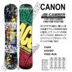 ACC-CANON/16モデル