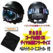 スノーヘルメット キッズ フリーサイズ ダイヤル調整 SPOON-HELMET/スキー スノボー サイクリング スケボー