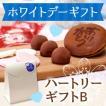 母の日ギフト 2019 ハートリーギフトBタイプ スイーツ プレゼント お菓子 チョコレート クッキー 焼き菓子
