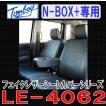 Tomboy シートカバー N BOX+/N BOX+カスタム(JF系) フェイクレザーシリーズ ブラック LE-4062 錦産業