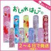 はんこ かわいい おしゃれはんこ 和紙柄 01〜09 出産祝い 銀行印 認印 印鑑