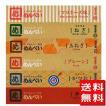 福太郎 めんべい6種の味アソートセット大(16袋×6箱) (送料無料)