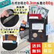 パスポートケース 高品質スキミング防止素材使用 首下げ スキミング防止 6ポケット 防水 防滴 210Dナイロン 1年保証 送料無料 KR001TP