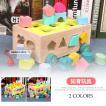 積み木 型合わせ 型はめ 引き車 木のおもちゃ モンテッソーリ 立体 色彩 感覚 知育玩具 赤ちゃん 遊び ゲーム 子ども ギフト 誕生日