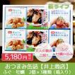 おつまみ缶詰【井上商店】 ふぐ・牡蠣 2個 × 3種類(箱入り)