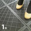 玄関マット 屋外用 ラバーマット約45×45×厚さ1.5cm (ジョイント式 1枚 単品) 正方形 北欧 ダマスク柄 おしゃれ