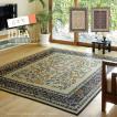 国産い草ラグ カーペット 絨毯 敷物 マット イデア 約191×191cm (約2.5畳)(正方形)(送料無料)和モダン アジアン シンプル