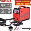※数量限定 YOTUKA 溶接機 インバーター 半自動 100V ...