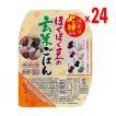【送料無料】ドラゴンボールヒーローズ カードグミ17 20個入 BOX(食玩・トレーグミ)《キャンセル・返品不可》