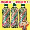 ライフガード 500 ml PET×24本入 チェリオ 送料無料(北海道・東北・沖縄除く)