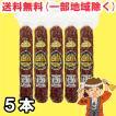 冨士ハム キング サラミ ソーセージ 150g 5本セット【...