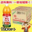 POM ポンジュース オレンジみかん 果汁100% 800mlペットボトル×6本×2ケース (12本) えひめ飲料 送料無料(北海道・東北・沖縄除く)
