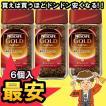 ネスカフェ ゴールドブレンドカフェインレス80g 6個入 【発送重量 5kg】codeB1