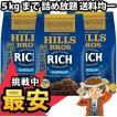 UCC 日本ヒルス リッチブレンド 750g(粉)×1袋【発送重量 1kg】codeA1