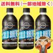 UCC ブラック 無糖 コールドブリュー コーヒー 500mlペットボトル×24本 天然水仕立て 送料無料(北海道・東北・沖縄除く)