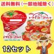 森永乳業 おいしいトマトヨーグルト (80g×2個入)×12...