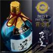 敬老の日 プレゼント 日本酒 ギフトかたふね 大吟醸 斗瓶仕様 720ml 新潟