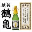 敬老の日 プレゼント 日本酒 ギフト越後鶴亀 超特醸 純米大吟醸 720ml 新潟