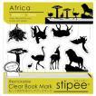 STP-043 スティッピー アフリカ