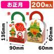 イベントBOX お正月/200枚入(20-480)