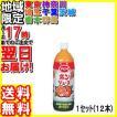 えひめ飲料/ポン オレンジジュース100% 1Lペット[12本]