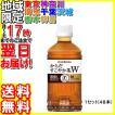 コカ・コーラ/からだすこやか茶W 48本(350ml×24本×2箱)