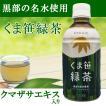 くま笹緑茶 350ml 24本