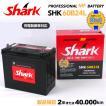 日本車用 SHARK バッテリー 新品 保証付 SHK60B24L 充電制御車対応