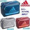 エナメルショルダーバッグL/アディダス(adidas)ラバーエナメル(BIP27)