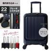スーツケース コインロッカーサイズ 機内持ち込み可能 CAT235LY SSサイズ 22L 1日用 カーゴエアレイヤー CARGOAiRLAYER トリオ メーカー直送