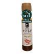 北海道タマネギドレッシング 羽幌甘エビ香味 200ml