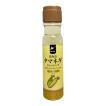 北海道タマネギドレッシング とうもろこし香味 200ml ラーメンサラダ ピザトースト